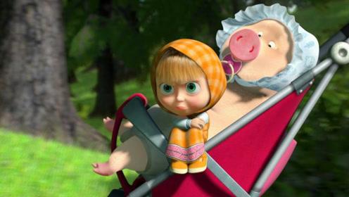 丽莎找小熊照顾小宝宝,忙的小熊手忙脚乱,最终自己变成了小宝宝