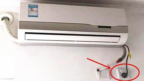 立秋后,空调插头要不要拔掉?很多人做错了,现在提醒家人还不晚