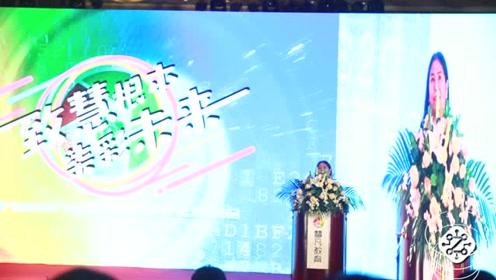 慧凡教育发布全国首个幼教综合管理服务平台