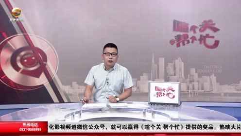 舟曲县发生山体滑坡消防救援总队迅速赶赴现场