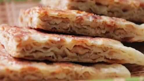 千层肉饼怎样做好吃呢?3分钟教你新做法,大人小孩都喜欢吃