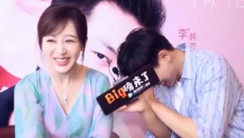 杨紫表白李现:和我谈恋爱吧!李现下意识一句话,CP粉炸锅了!