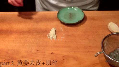 鱼子料理的制作方法