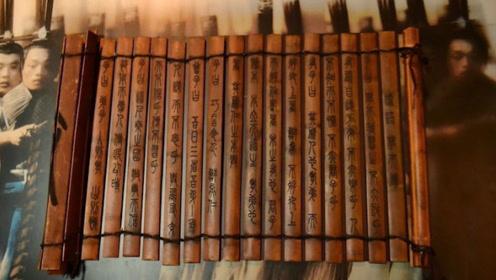 马王堆出土一批竹简,记载着一段文字惊人,揭破四千年前大谎言