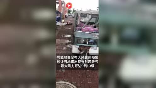 突发!辽宁营口遭10级龙卷风 横扫市区树倒玻璃碎
