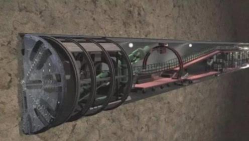 为啥建地铁时都要遮起来,隧道到底是怎么挖的?看完让人大开眼界