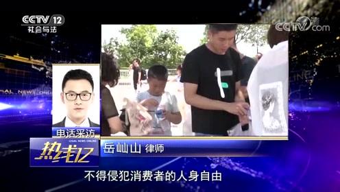 上海迪士尼事件,律师:侵犯隐私权、侵犯消费者自主选择权