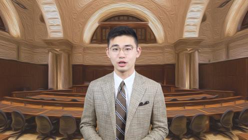 骁话一下:香港司法是真独立?