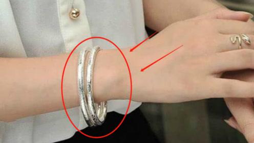 女人每天都带银手镯,10年后会有哪些变化?