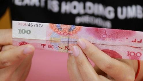 把钞票对折可以看到凤凰,很多人不知道什么作用,学学吧