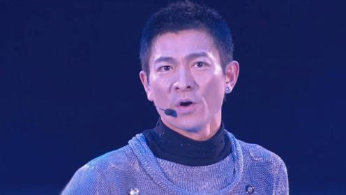 刘德华被问辱华问题,瞬间发飙回怼记者:你是中国人吗?