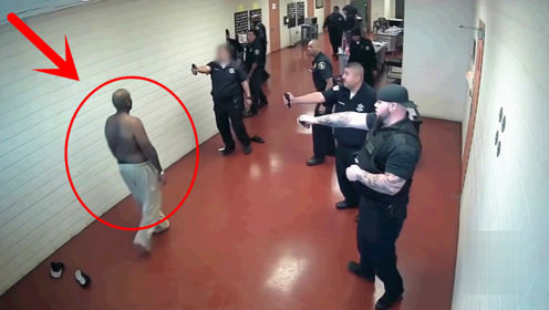"""19名美国狱警治不了一个囚犯,这战斗力""""渣""""的可以!"""