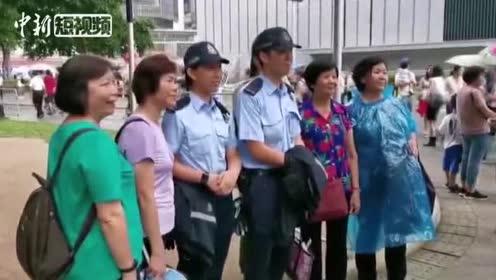 """""""反暴力,救香港""""大集会解散后市民路遇警察求合影"""