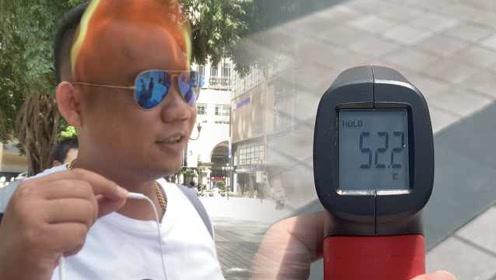 解放碑地表52℃!实测网红重庆高温,入秋后重庆猛如虎