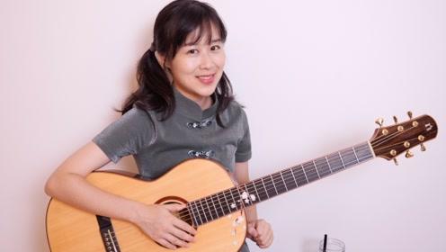 陪你练琴第90天 南音吉他小屋 吉他基础入门教学教程