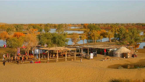 沙漠深处的村庄,生活着中国最大的罗布族,每天吃鱼生活艰苦