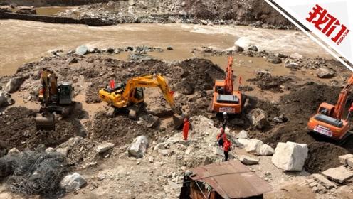 90秒回顾甘洛岩体崩塌17人失联:已搜寻到4具疑似失联者遗体