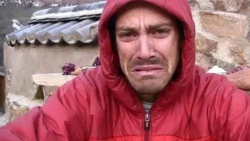 美国小伙到中国旅游后,为啥给父母打电话哭诉:我被骗的好惨!