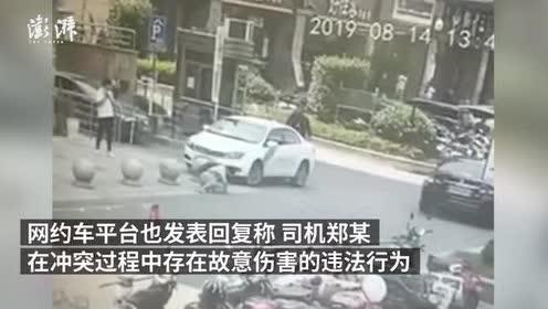 订网约车起纠纷,男子被司机当场撞翻