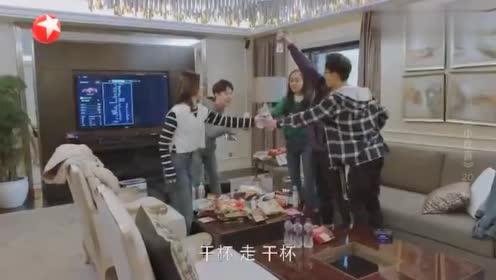 小欢喜:陶子安慰英子,方一凡直接抢了陶子的位置,两人好有爱!