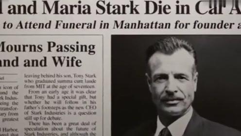 钢铁侠:麻省理工毕业担任斯塔克总裁,就是开挂的人生啊!