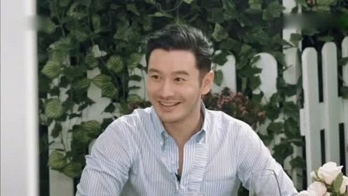 黄晓明和林大厨又发生争议,王俊凯低头玩手机,谁注意杨紫反应?