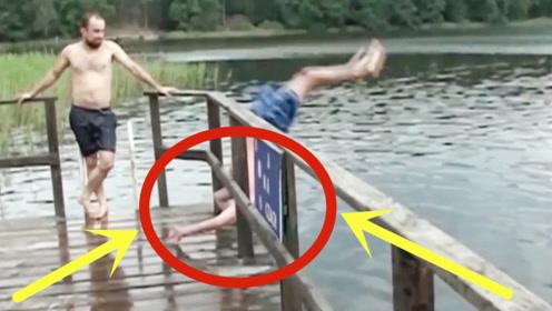 跳过一次水后,可能这辈子都不想跳第二次了,真的一点都不疼!