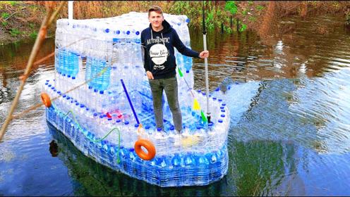 小伙用200个矿泉水瓶造了条船,下水二十秒后震撼开始了