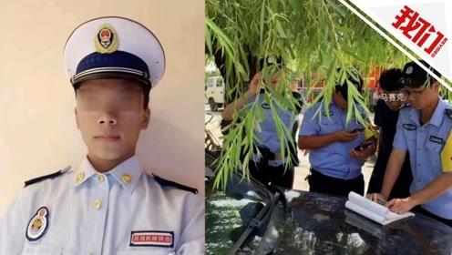 山东一男子冒充消防员以抗洪救援名义骗钱 被抓获时仍穿消防服