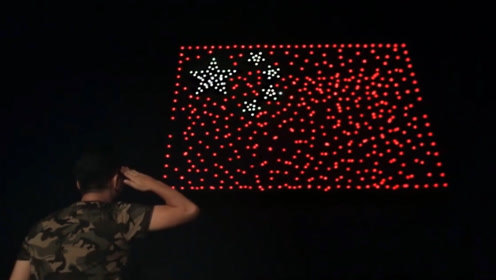 中国达人秀700架无人机点亮五星红旗 科技实力为祖国点赞