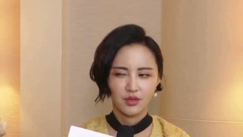 张歆艺在节目中自曝曾在奢侈品店遭店员羞辱,大S也有类似经历