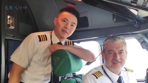 """中国最""""缺钱""""的航空公司,空姐在飞机上搞推销,票价还不如火车"""