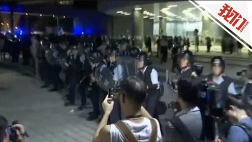 """香港总警司自述被""""人肉"""" 香港警察:坚持在社会最前线执法"""