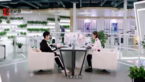 全职高手:叶修跟陈果求婚是真的吗?那苏沐橙何去何从?