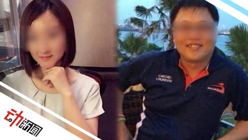 3D还原中国女工程师新加坡遇害案:凶手杀人后焚尸3天