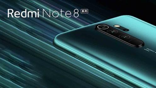 打造更强的小金刚!官博宣布:Redmi Note 8即将发布