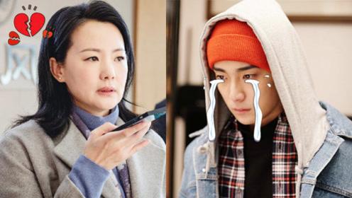 《小欢喜》杨杨光头陪妈妈化疗,又来骗我的仙女眼泪
