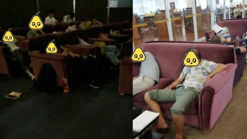 """尴尬!一座难求的杭州图书馆成""""睡吧"""",沙发区乱躺鼾声如雷"""
