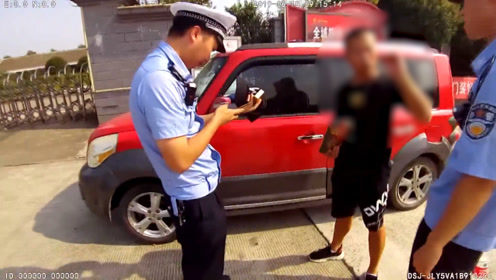 被发际线出卖!司机超员且无证驾驶被查 谎报表哥身份被民警识破