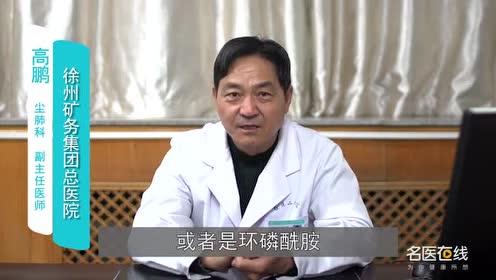 特发性肺纤维化如何治疗