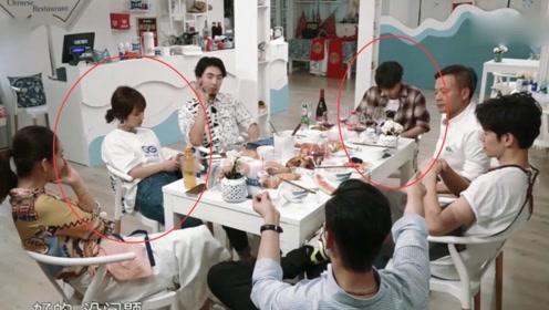 王俊凯给杨紫偷偷发微信吐槽黄晓明?四个人建群不带黄晓明?