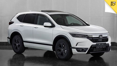 先把钱攥住了!广汽本田全新SUV来了