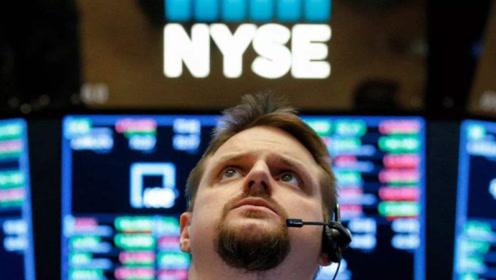 美股全线上扬 特朗普呼吁美联储降息至少100个基点