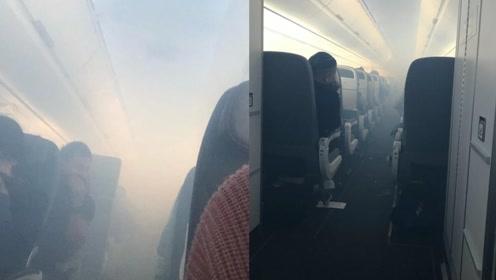 夏威夷航空一客机舱内烟雾弥漫 紧急降落火奴鲁鲁 7人送医治疗