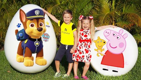 惊喜玩具乐不停:小猪和汪汪队,哪种更好玩呢?