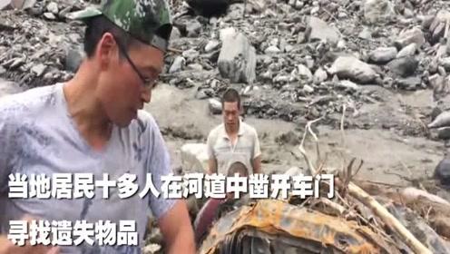 汶川暴雨引发山洪:雅安码头牌坊立柱被冲垮,村民撬车寻找资料
