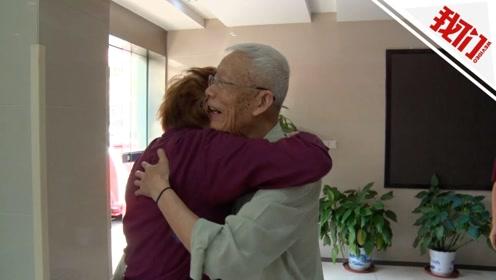 87岁教授从台湾来南京找90岁表哥 两人见面后秒变孩子相拥