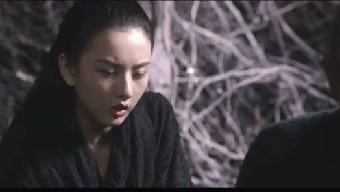 《九州缥缈录》速看版第45集:宫羽衣决定与博敏克成亲