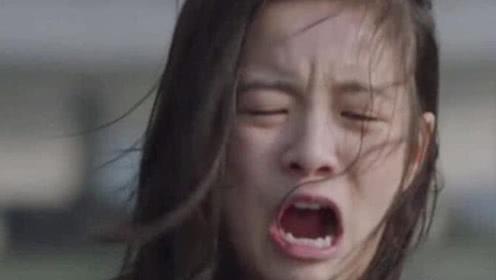 小欢喜:宋倩偷改英子报考志愿,逼得英子跳河自杀:我想要逃离你