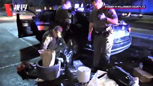 实拍美国巡警拦停鲁莽驾驶车辆 搜查后发现女司机竟然是大毒贩